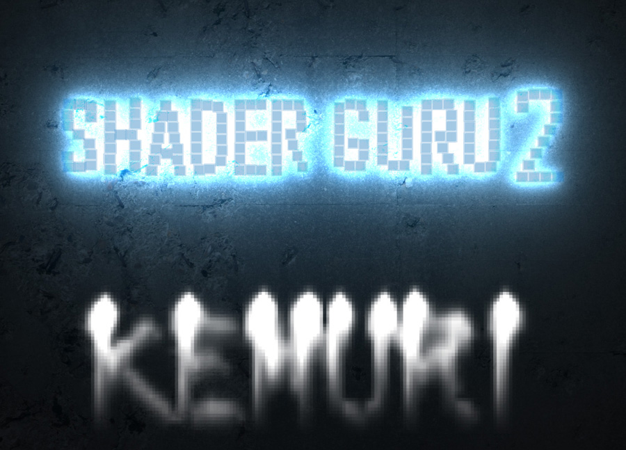 shaderguru2_cover