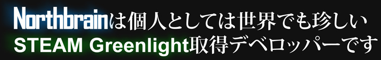 Greenlight_dev