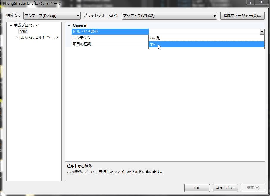 entry_3