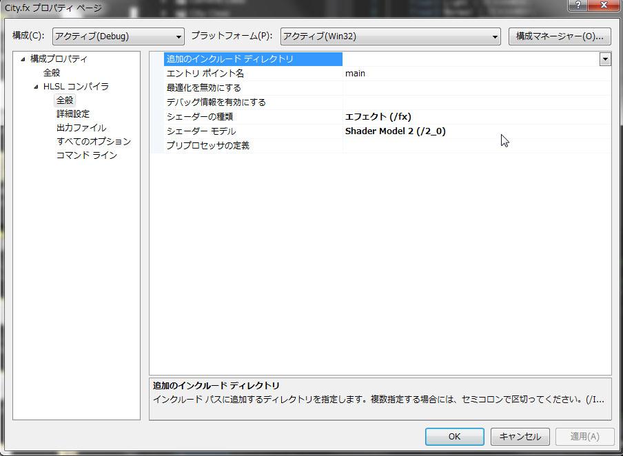 entry_4